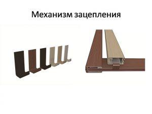 Механизм зацепления для межкомнатных перегородок Подольск